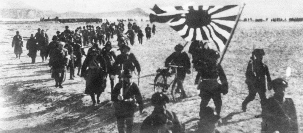 Japán hadsereg