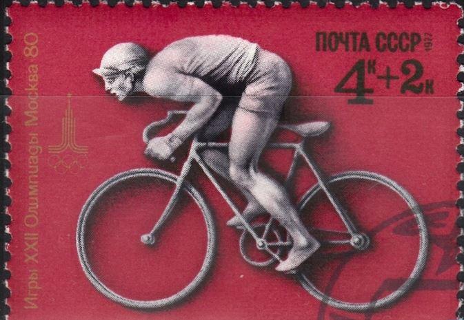 Olympic Sports (Soviet Union 1977)