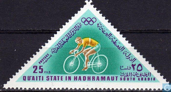 Mexico Summer Olympics (South Arabia 1968)